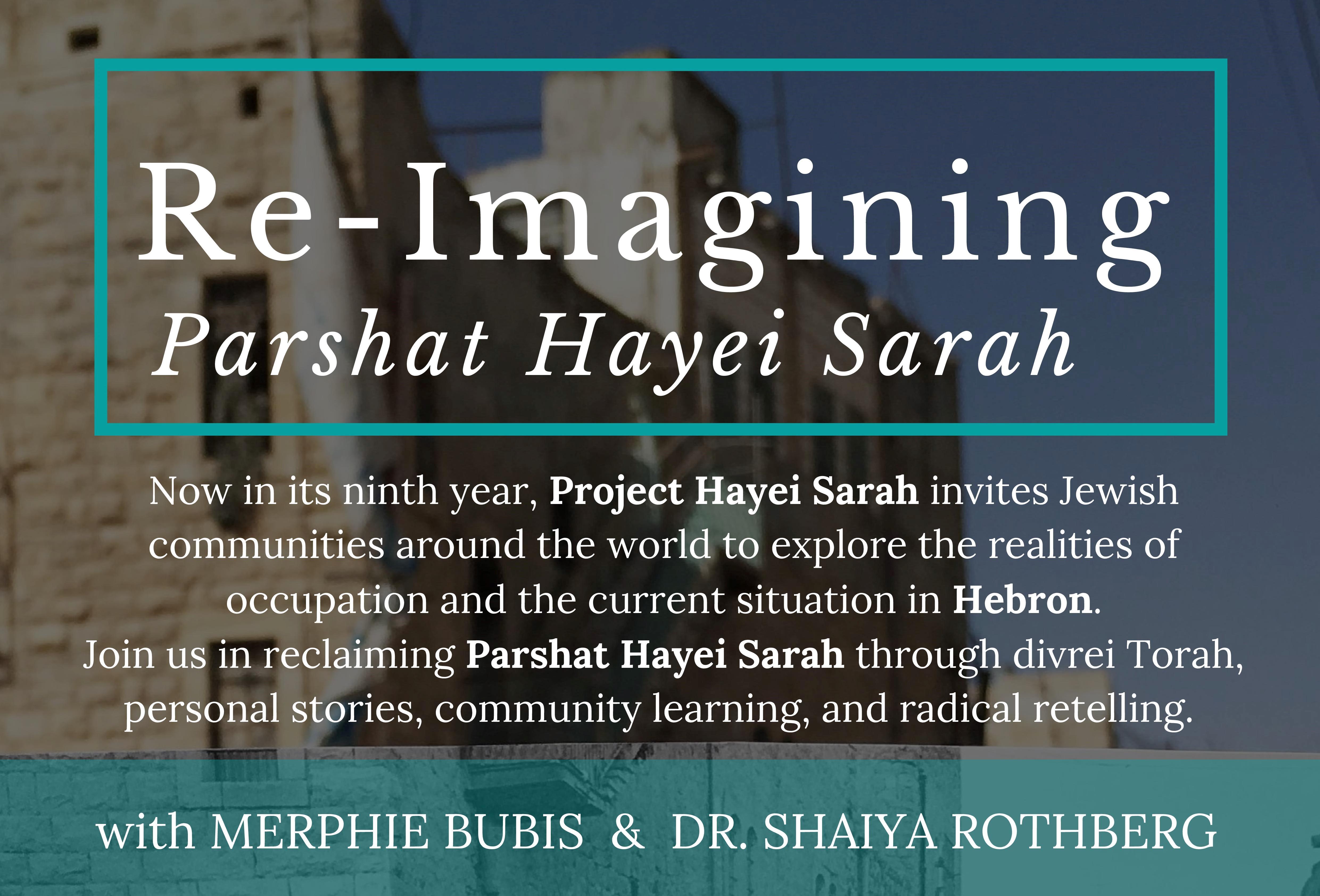 Hayei Sarah in Hebron 5778 banner