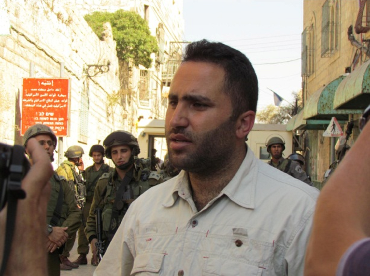 Issa Amro, Palestinian human rights activist and founder of Youth Against Settlements