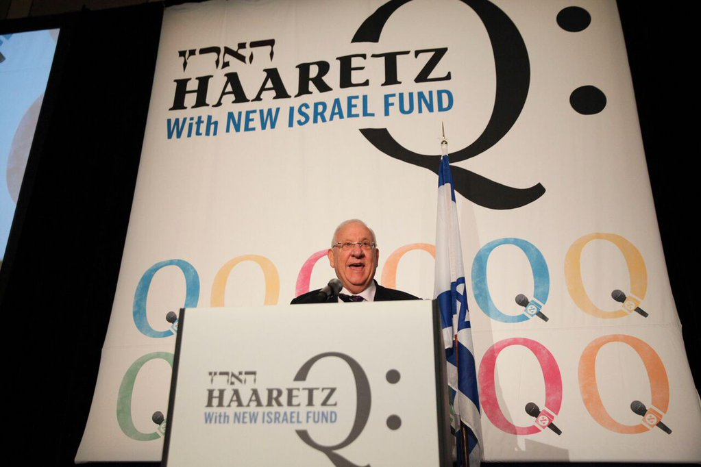 President Ruby Rivlin at HaaretzQ with New Israel Fund conference
