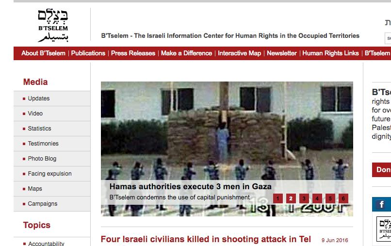Screenshot of B'Tselem home page