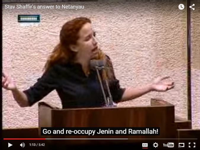 Stav Shaffir Oct-15-2015 speech