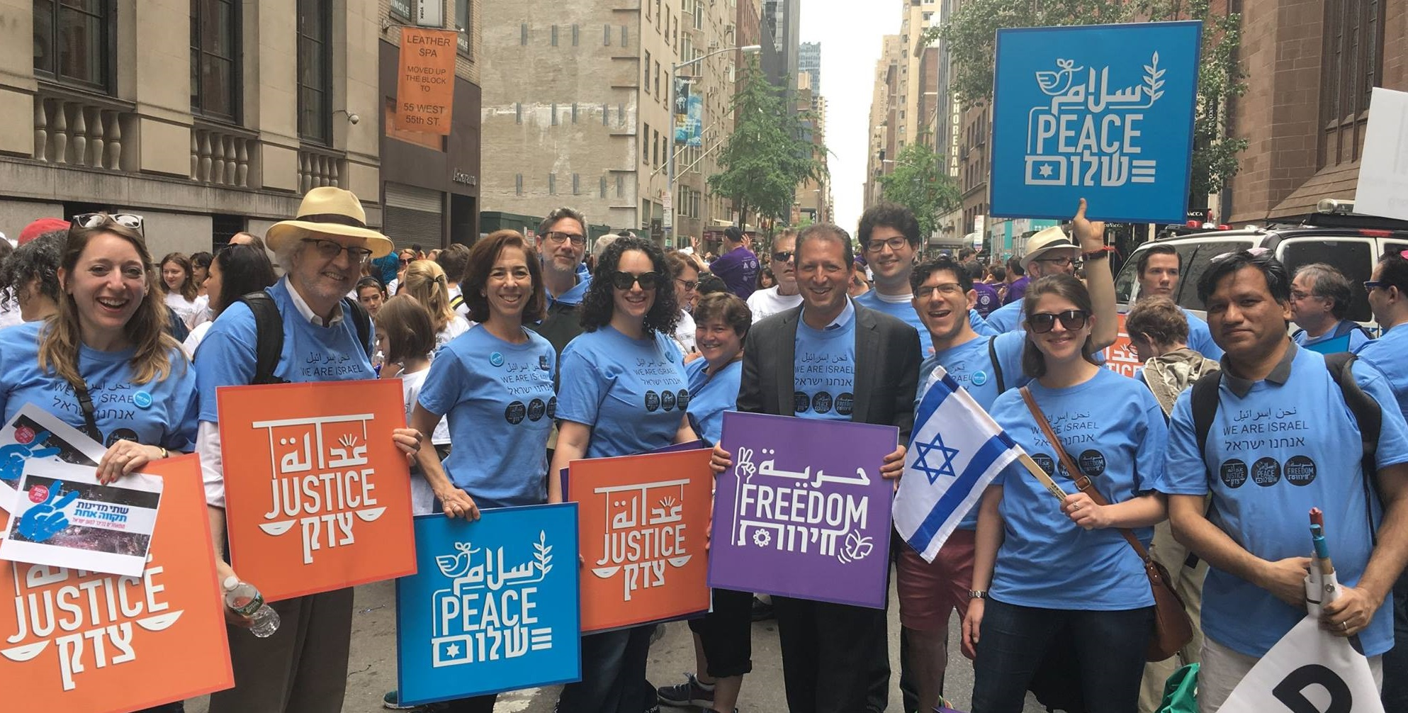 Talia Benamy in the NY Israel Parade 2017, source: the author's Facebook page