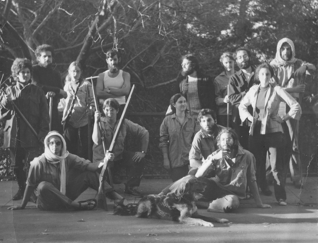 The Jewish Radical Group, photo by David Biale of The Radical Jewish Union, in Berkeley, California circa 1971-72, reprinted by the American Jewish Peace Archive.