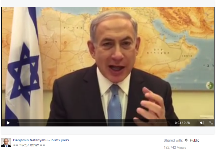 Screencap of Netanyahu video on Facebook 3-17-2015