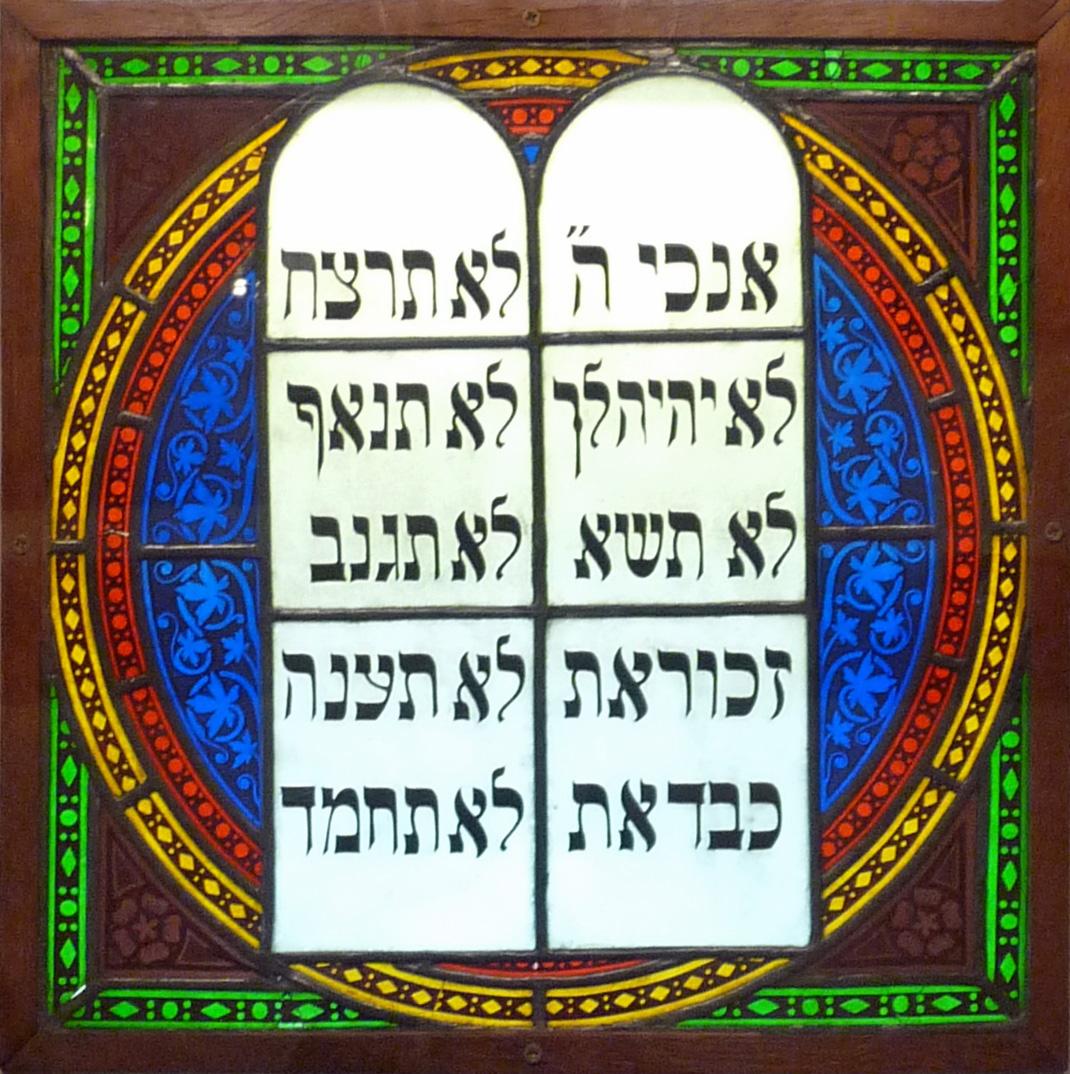 Les tables de la Loi, Strasberg Synagogue