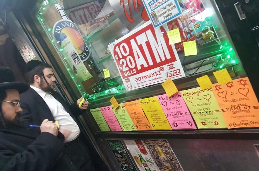 Hasidim in solidarity with Muslim immigrants