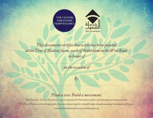 Center for Jewish Nonviolence tree planting certificate