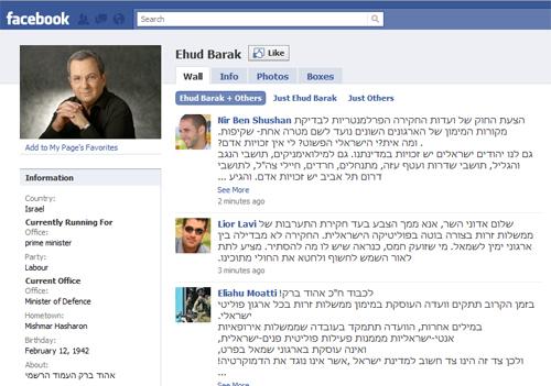 ehud-facebook