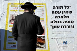 masorti-yellowpages-gets-noticed-lo-res