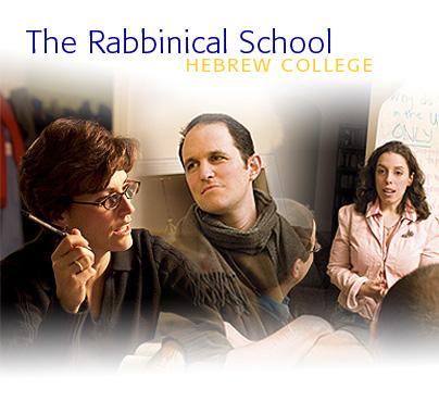 rabbinic1.jpg
