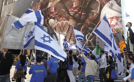 salute-to-israel