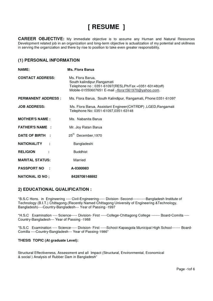 Cv Format Download Bangladesh Best Of Hvac Design Engineer Sample