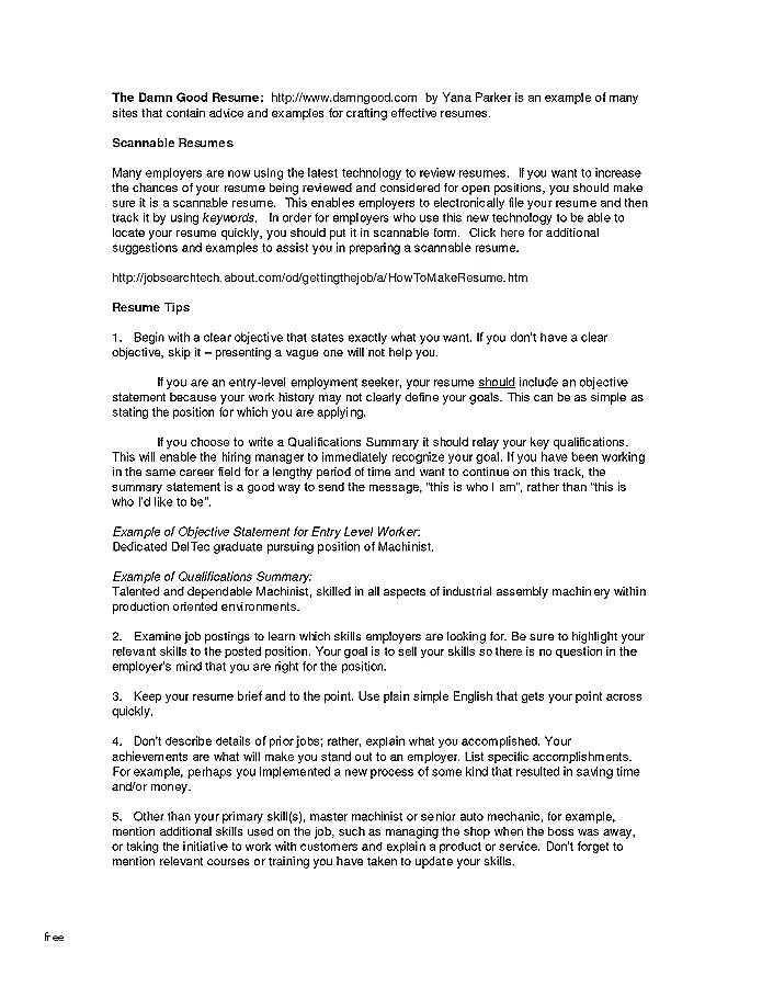 Cv Format For School Teacher Job Neu Cover Letter Lecturer Position