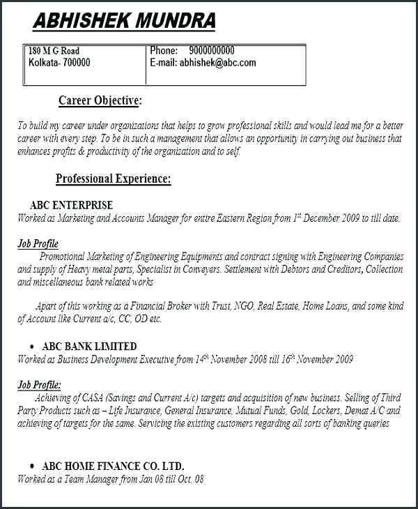 Latest Cv format Pdf Elegant Job Resume Template Pdf Brilliant Ideas ...