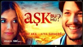 Ask Bu Mu? English subtitles
