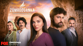 Zumruduanka episode 26 English Subtitles |  FINAL
